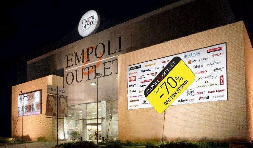 cfe8120b42c Τα πολυκαταστήματα Empoli Outlets διοργανώνουν για μια ακόμη φορά την  περίοδο των Χριστουγέννων το πολύ επιτυχημένο 7ήμερο εκρηκτικών τιμών από  12/12 έως ...